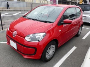 Pneumatiky Volkswagen up!