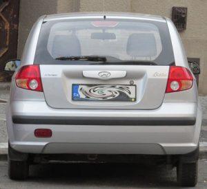 Zadní světlo Hyundai Getz